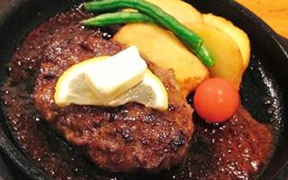 北海道産和牛100%のビーフハンバーグ